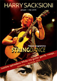 STRINGDANCE